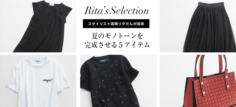 Rita Selection